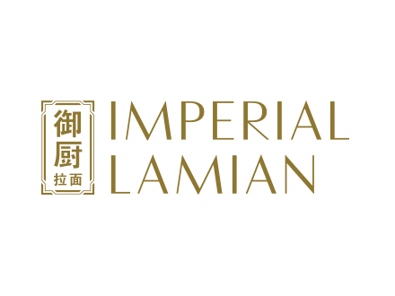 Wiki Do Logo Imperial Lamian
